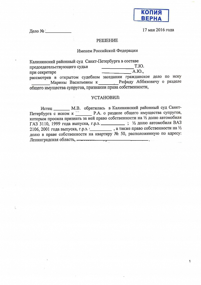 консультации юристы акционерных об